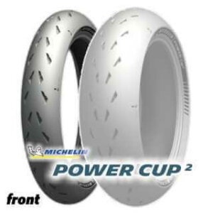 Michelin Power Cup 2 Front